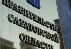 Министерство назвало размеры помощи МСП и самозанятым