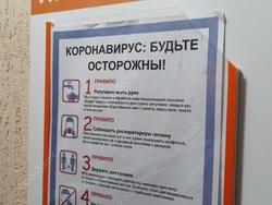 В области коронавирус подтвердили еще у 224 человек