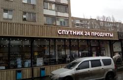Магазин уличили в завышении цен на масло