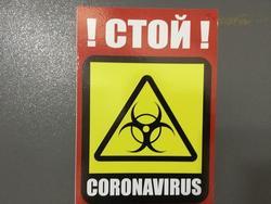 От 'иных патологий' скончались больше тысячи человек с COVID-19