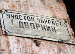 Глава Саратова пожаловался на нехватку дворников и техники
