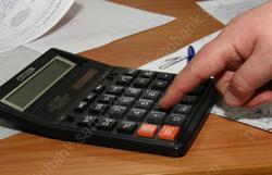 Предложено освободить некоторые организации от налога на имущество