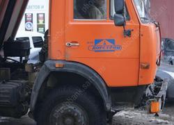 Сотрудника 'Дорстроя' оштрафовали за нечищенные тротуары