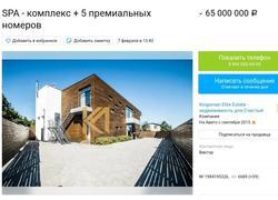 'Элитный бордель' из съемки ГУ МВД продают как SPA-комплекс