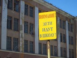 Завтра саратовские школьники пойдут на занятия