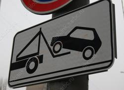 На улицах Саратова появятся новые запрещающие знаки