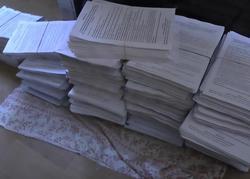 Документы о смене УК для домов 'Сферы' подделывали в бане