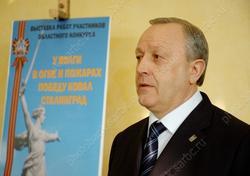 Валерий Радаев - 69-й в рейтинге губернаторов
