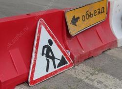 Мэр поручил проверить связи между новым и 'проблемным' подрядчиками