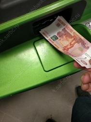 Горожанка перевела на 'безопасный счет' мошенников 1 млн