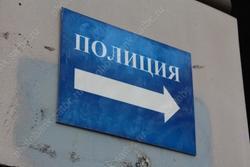 Ограблен магазин 'Эльдорадо' на набережной
