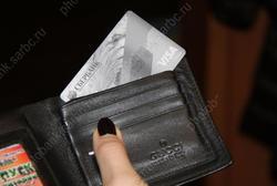 В области продолжается снижение выдачи потребкредитов