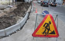 Аукционы на ремонт тротуаров объявлены во всех районах города