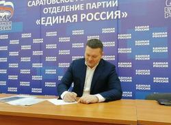 Андрей Воробьев захотел стать депутатом Госдумы