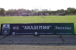 В федеральных футбольных соревнованиях область представят 4 команды