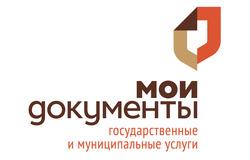 В саратовских МФЦ установили гостевые компьютеры