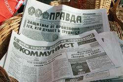 Времена. Николай II отрекся от престола, в Саратове вышел в свет 'Коммунист'