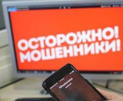 Саратовские предприятия обзванивает 'зампред Грибов'