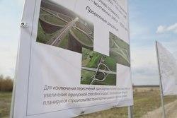 Володин предложил построить дорогу в обход Пугачева в 2022 году