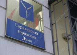Самыми состоятельными депутатами гордумы стали оппозиционеры