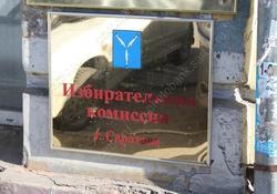 Главу саратовского 'Яблока' в избиркоме встретила полиция