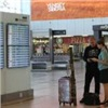 С невыездных из-за долгов жителей Красноярского края взыскали более полумиллиарда рублей