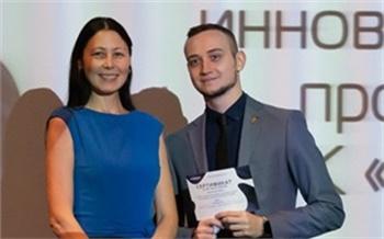 Студенты Красноярска внесли вклад в создание продуктов будущего