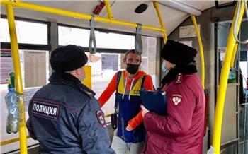 За три недели в Красноярске поймали 1615 нарушителей масочного режима