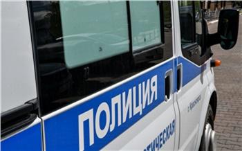 Жители Красноярского края получили по 3 тысячи рублей за содействие полиции