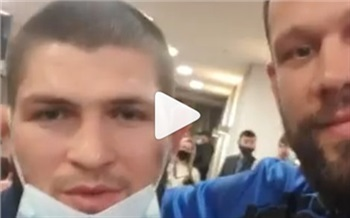 «Привет вам от Хабиба!»: красноярский боец MMA Владимир Дайнеко встретился со знаменитым чемпионом