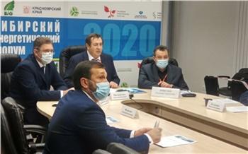 «Новые источники энергии позволят снизить тарифы на тепло и электричество»: в Красноярске стартовал ежегодный Сибирский энергетический форум