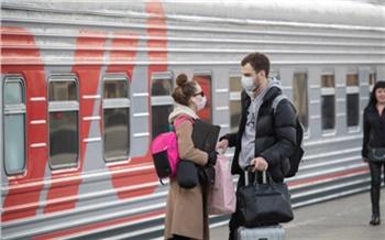 КрасЖД дает скидку на курсирующие через Абакан поезда