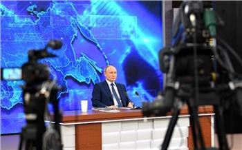 Семьи с детьми до 7 лет получат на Новый год по 5 тысяч рублей