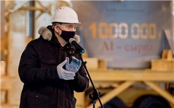 «В этот металл вложил душу каждый работник»: на БоАЗе получена миллионная тонна алюминия