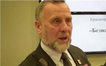 Председатель экологической палаты: «Сортировку отходов всего Красноярска нужно делать прямо сейчас на правобережном мусоросортировочном комплексе»