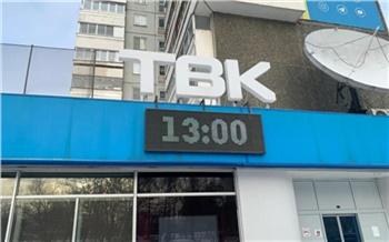 Спустя 23 года красноярская телекомпания ТВК переезжает на новое место