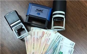 В Ачинске бухгалтер с судимостью украла у работодателя 2 млн рублей: грозит до 5 лет колонии