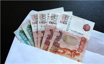 В Красноярском крае раздают деньги на создание новых объектов для туристов