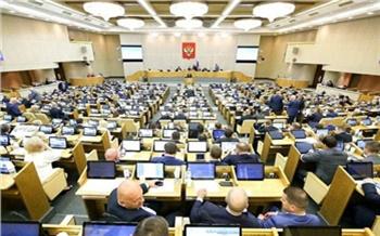 В Госдуме обсудили льготы по налогу на добычу полезных ископаемых. Ее могут получить 7 месторождений Красноярского края