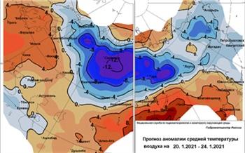 Синоптики рассказали о влиянии нового циклона на погоду в Красноярском крае