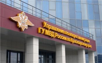 За год из Красноярского края выдворили 450 иностранцев -нарушителей