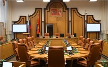 В Ленинском районе Красноярска выберут нового депутата Горсовета