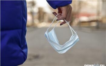 В Красноярске поймали еще 230 антимасочников