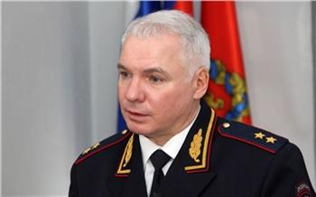 «Надеюсь на ваш здравый смысл»: начальник МВД по Красноярскому краю высказался о несанкционированных митингах