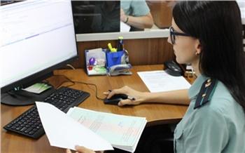 В Красноярске сотрудники микрофинансовой организации писали оскорбительные смс друзьям должников и заплатят несколько штрафов