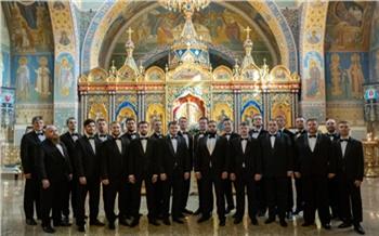 Сибирский мужской хор из Красноярска выступит в Московском концертном зале