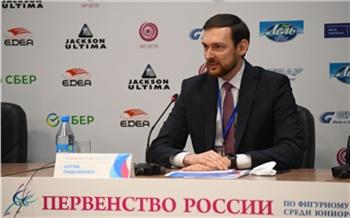 Красноярск полностью готов к проведению первенства России по фигурному катанию среди юниоров