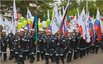 В Красноярском крае стартовали праздничные мероприятия в честь 20-летнего юбилея СУЭК