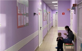 В Ачинске отремонтированная детская поликлиника принимает первых пациентов