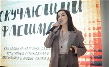 Красноярцы победили в двух номинациях Региональной премии «Серебряный Лучник» — Сибирь